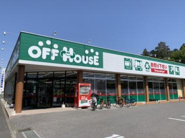 OFFHOUSE/オフハウス 川越天沼店の画像1