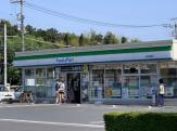 ファミリーマート鶴ヶ島駅西口店
