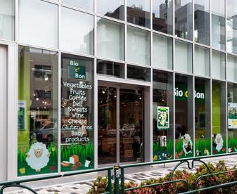 ビオセボン 外苑西通り店の画像1