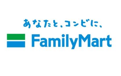 ファミリーマート 広島落合店の画像1