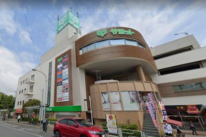 サミットストア 馬込沢駅前店の画像1