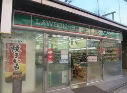 ローソンストア100 LS西新宿三丁目店の画像1