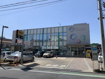 飯能信用金庫鶴ヶ島支店の画像1