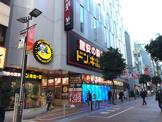 ドン・キホーテ 新宿東南口店