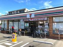 セブンイレブン 川崎下小田中店