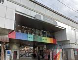 泉北高速鉄道 深井駅
