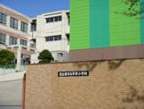 名古屋市立平針小学校