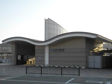 JRひめじ別所駅の画像1