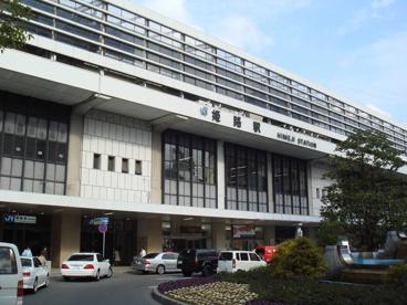 JR姫路駅の画像1