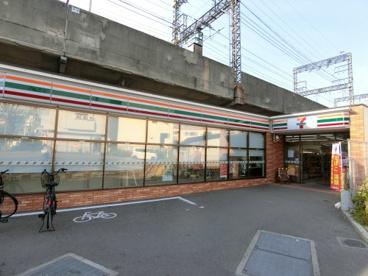 セブンイレブン 寝屋川八坂町西店の画像1