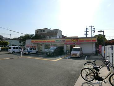 デイリーヤマザキ 寝屋川八坂町店の画像1