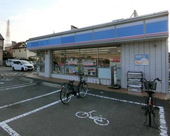 ローソン 寝屋川楠根南町店の画像1