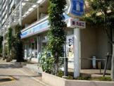 ローソン 東陽橋店
