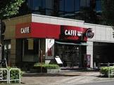 ベローチェ 東陽二丁目店