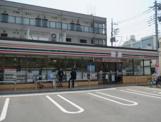 セブンイレブン 江東南砂葛西橋通り店