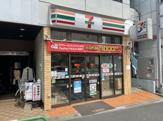 セブンイレブン 豊島南大塚2丁目店
