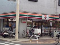 セブンイレブン 江東北砂7丁目店