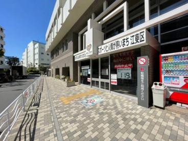 深川スポーツセンターの画像1