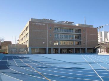 墨田区立吾嬬第二中学校の画像1