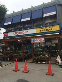 Olympic(オリンピック) 関町店の画像1