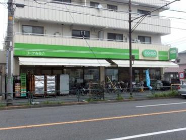 コープみらい ミニコープ松庵店の画像1