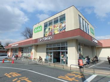 コープみらい コープ上井草店の画像1