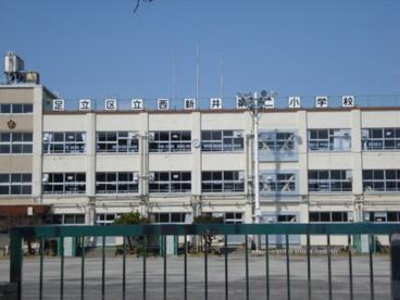 足立区立西新井第二小学校の画像1