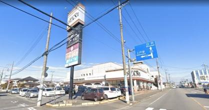 フードオアシスOTANI 岡本店の画像1