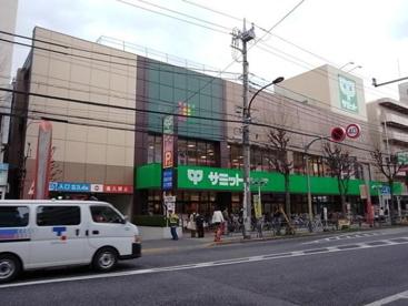 サミットストア 和泉店の画像1