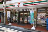 セブンイレブン 下井草店