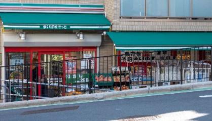 まいばすけっと 駒場東大前駅前店の画像1