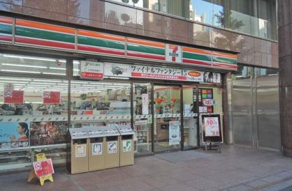 セブンイレブン 渋谷恵比寿南3丁目店の画像1
