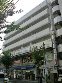 ピーコックストア 恵比寿南店の画像1