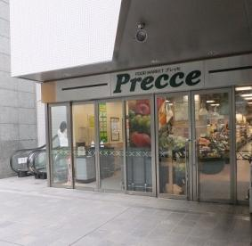 プレッセ 中目黒店の画像1