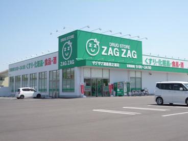 ZAGZAGの画像1