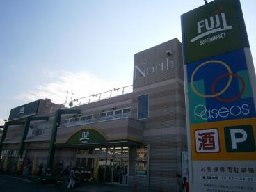 FUJIスーパーの画像2