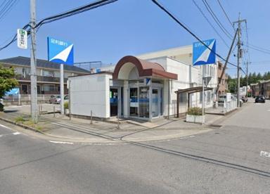 足利銀行 金井台出張所の画像1