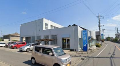 足利銀行 岡本支店の画像1