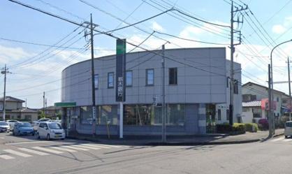 栃木銀行 河内支店の画像1