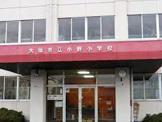 大垣市立小野小学校