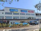 ホームセンターコーナン 西東京田無店