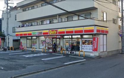 デイリーヤマザキ 足立江北3丁目店の画像1