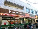 トーセー日吉本町店