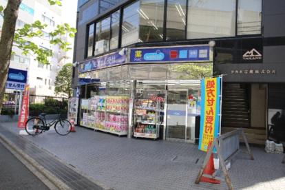 ハックドラッグ 武蔵中原店の画像2