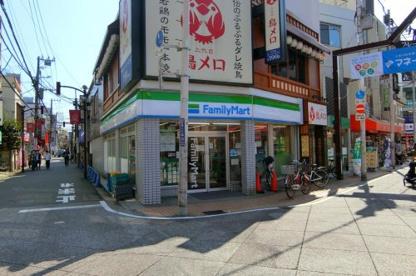 ファミリーマート 元住吉店の画像1
