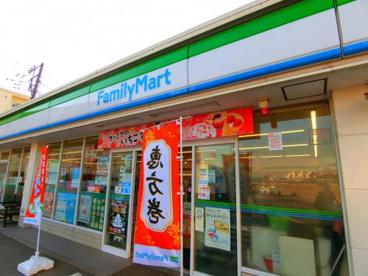 ファミリーマート 上丸子天神町 の画像1