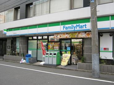 ファミリーマート 芝四丁目店の画像1