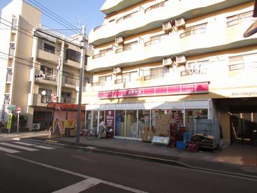 カクヤス 白鷺店の画像1