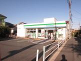 ファミリーマート 鷺宮駅前店