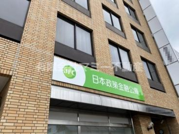 日本政策金融公庫四日市支店の画像1